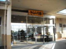 Atakaのパンは下記店舗でも購入できます